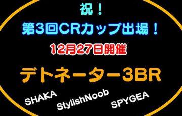 3CRCUPDTN-3br